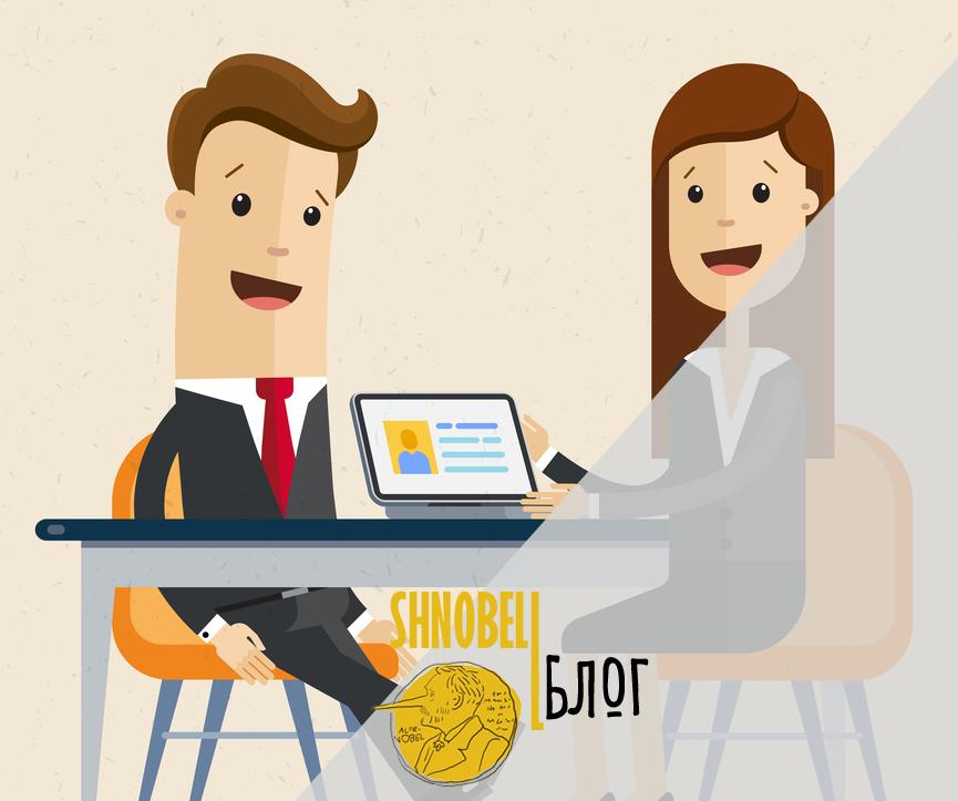 Как заказчику и веб-студии научиться понимать друг друга или структура взаимодействий на примере большой компании.