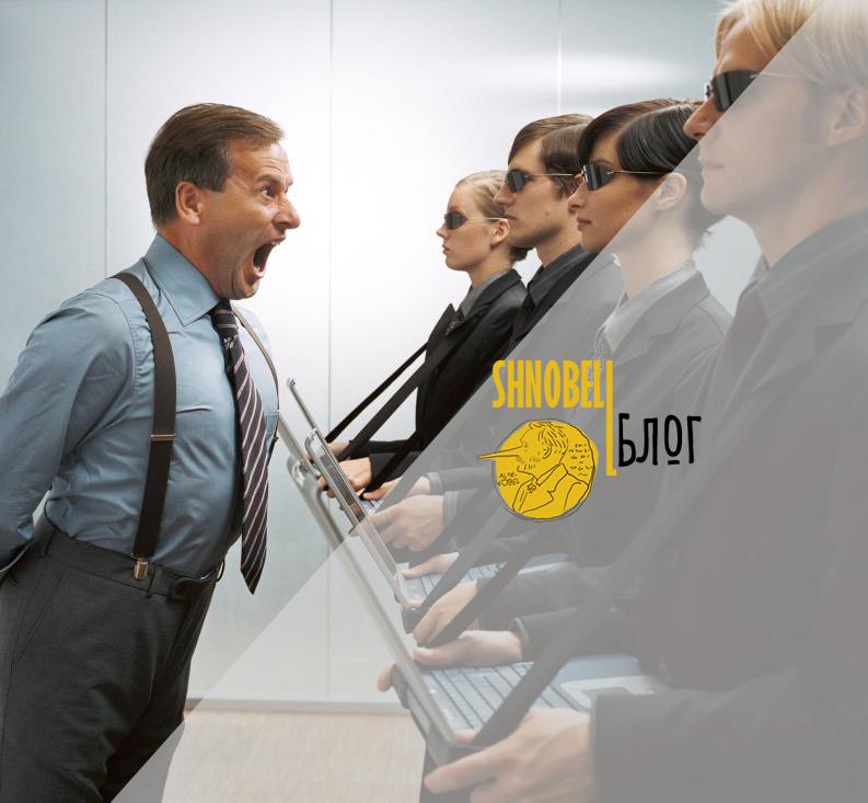 Какой должен быть ваш начальник или в чем причина увольнения сотрудника?