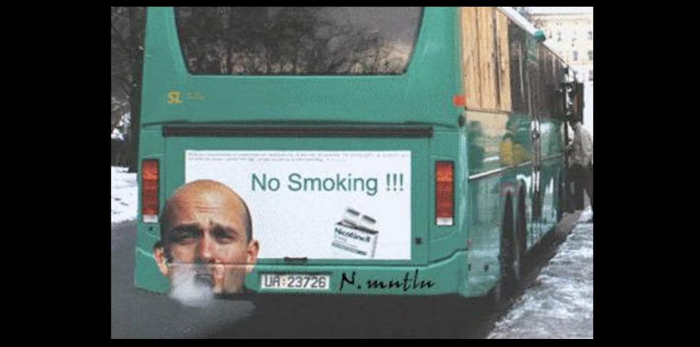 Реклама No Smoking Nicorette
