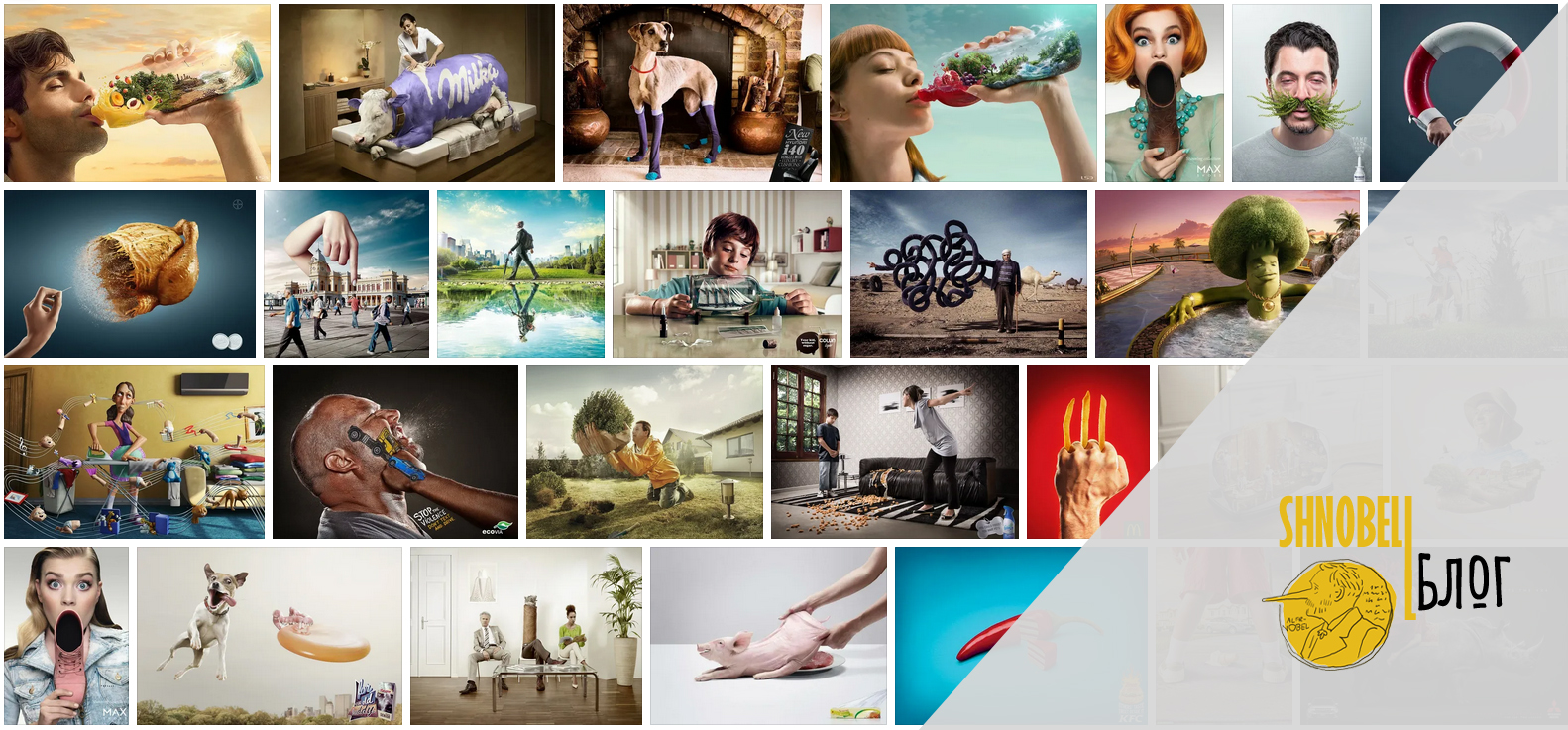 Методика создания Креативов для рекламы. Чек-лист для оценки качества креатива. Креативные тренды 2021.